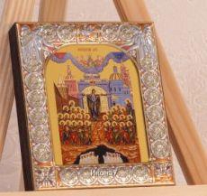 Непроходимая Дверь икона Божией Матери (9х10,5см)