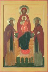 Икона Корнилий Александровский мученик