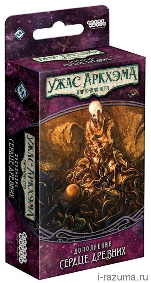 Ужас Аркхэма Карточная игра: Забытая эпоха 3 Сердце Древних
