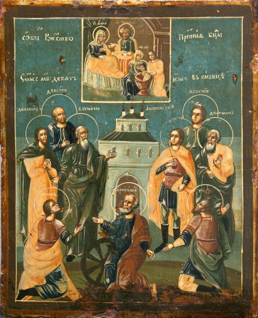 Икона Собор Кизических мучеников