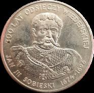 50 злотых Польша 1983 - Король Ян III Собеский (Jan III Sobieski) 1674-1696