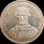 50 злотых Польша 1980 - Князь Казимир I Восстановитель (Kazimierz I Odnowiciel) 1039-1058