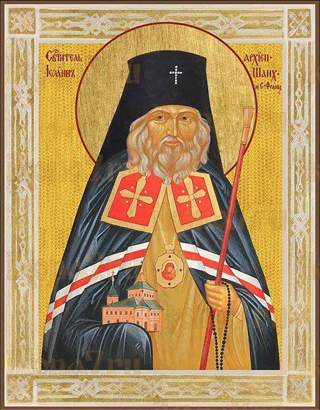 Икона Святитель Иоанн Шанхайский