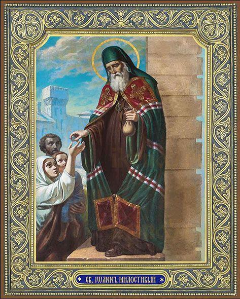 Икона Святитель Иоанн Милостивый