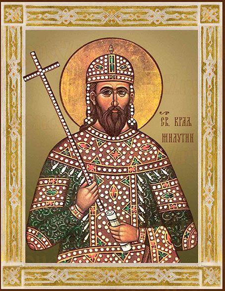 Икона Святой король Стефан Милютин