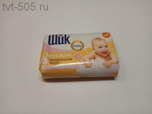 Мыло детское с экстрактом календулы