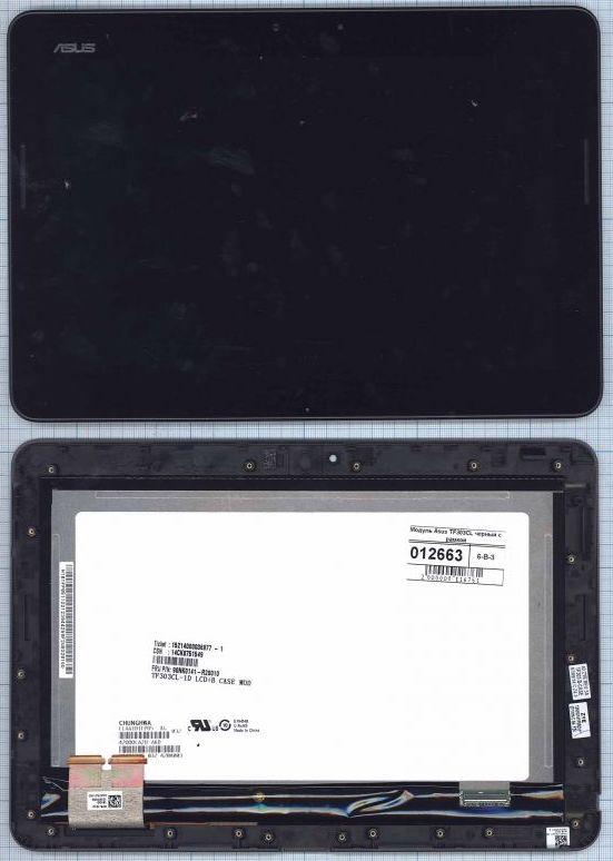 LCD (Дисплей) Asus TF303CL Transformer Pad (в сборе с тачскрином) (в раме) (black) Оригинал