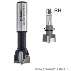Сверло чашечное правое для присадочного станка DIMAR D 15 x 55,5 L 57,5 хвостовик 10 x 26 присадка RH 2031007