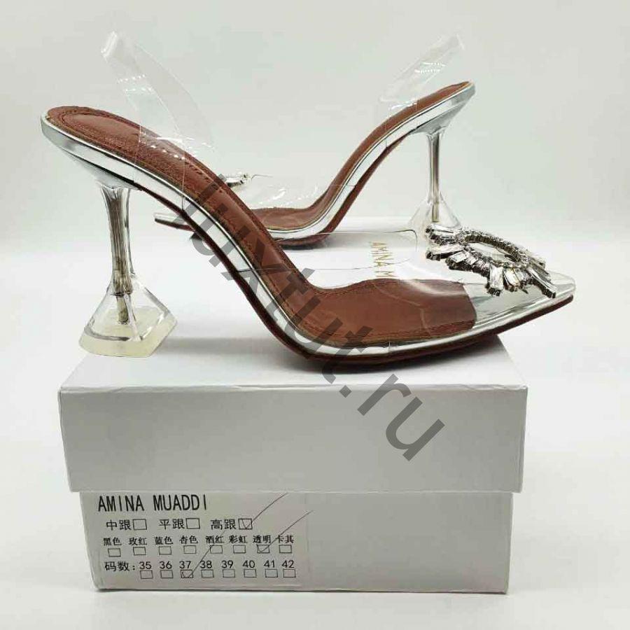 Туфли босоножки Amina Muaddi силиконовые