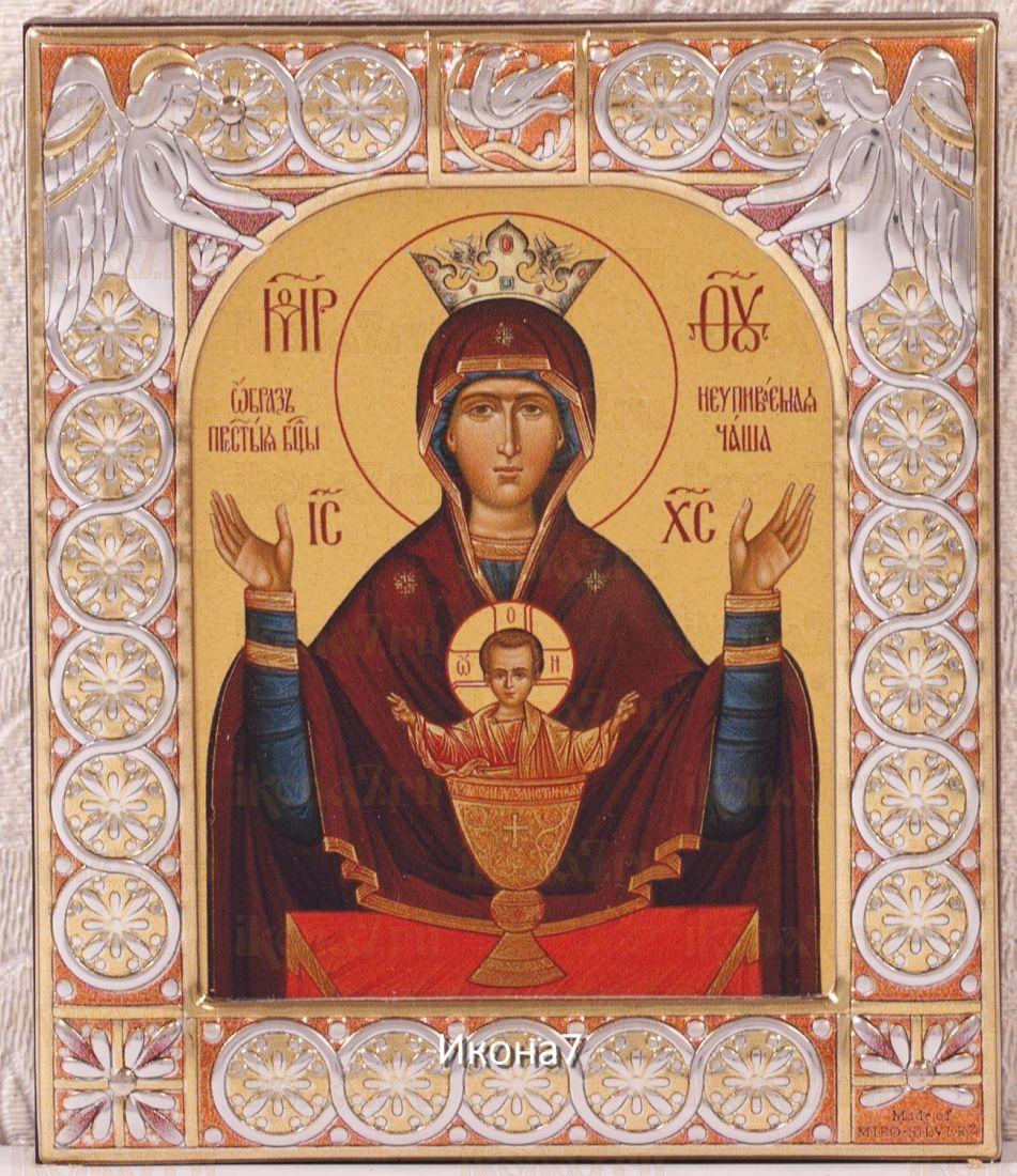 Неупиваемая Чаша икона Божией Матери (9х10,5см)