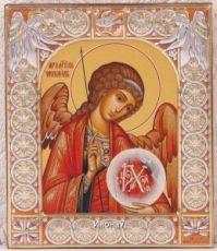 Икона Архангел Михаил (9х10,5см)