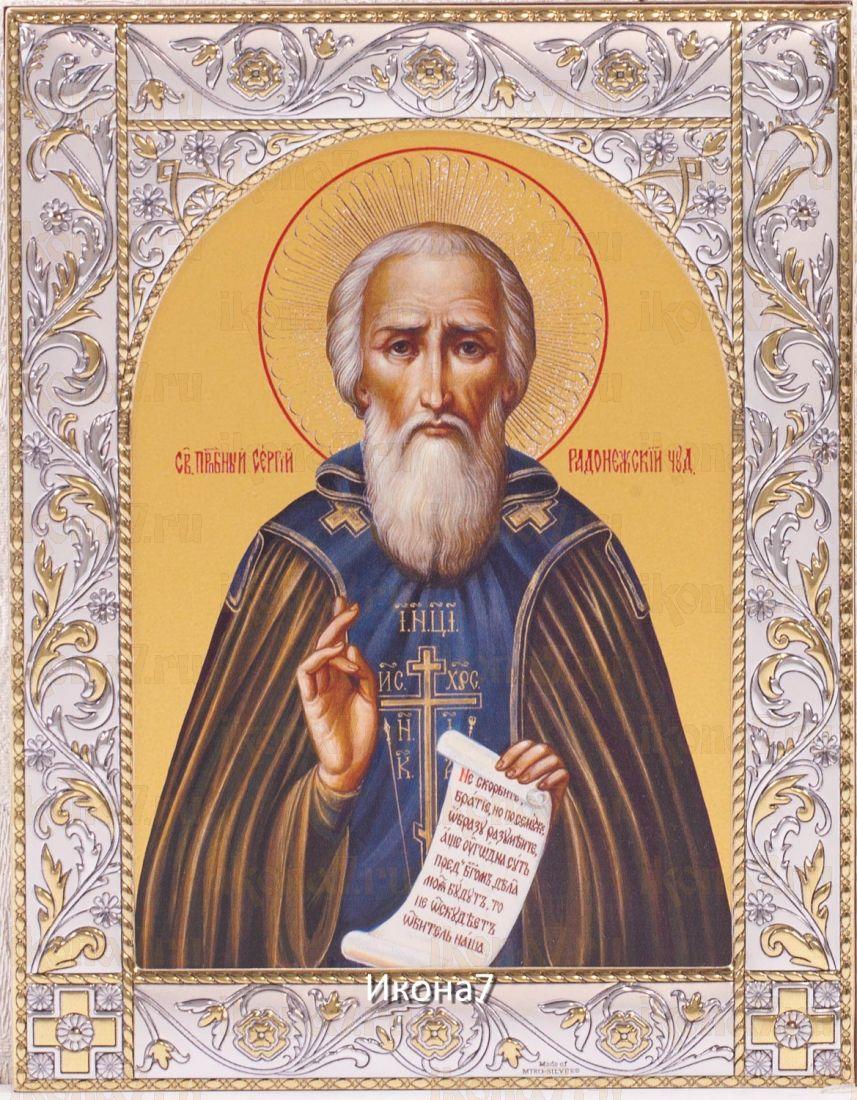Икона Сергий Радонежский (14х18см)