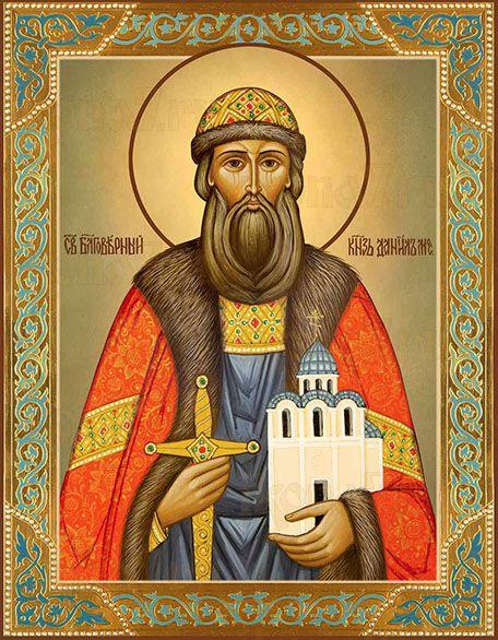 Икона Святой благоверный князь Даниил Московский