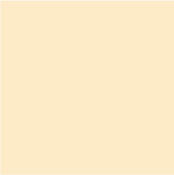 5011 | Калейдоскоп желтый