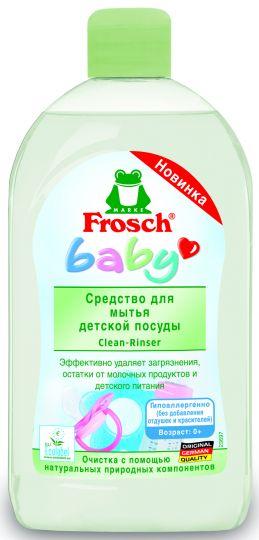 Frosch Средство для мытья детской посуды 0,5 л