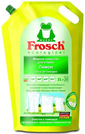 Frosch Жидкое средство для стирки Лимон 2 л