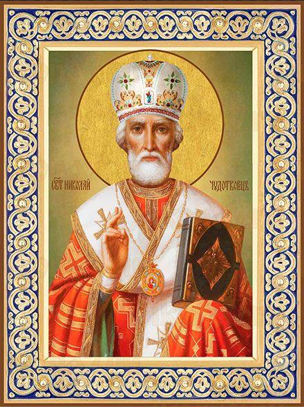 Икона Николай Чудотворец в митре