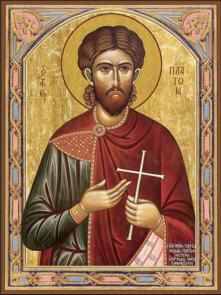 Икона Святой мученик Платон Анкирский