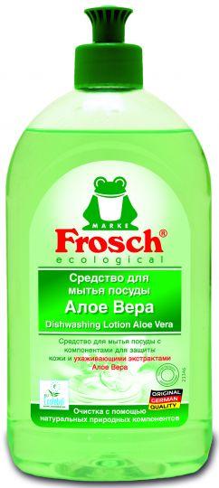 Frosch Средство для мытья посуды Алоэ вера 0,5 л