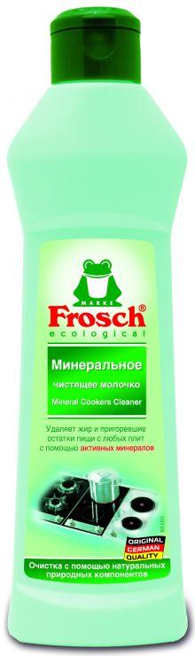 Frosch Минеральное чистящее молочко 0,25 л