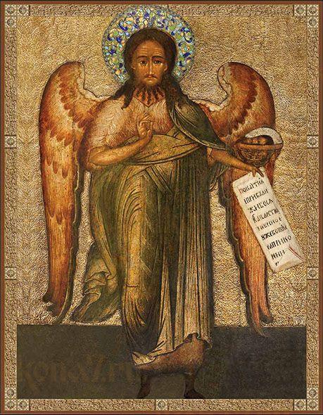 Икона Ангел Пустыни (Иоанн Предтеча)