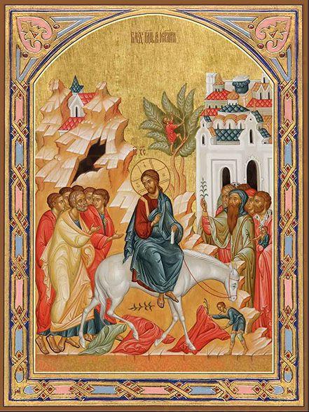 Икона Вход в Иерусалим