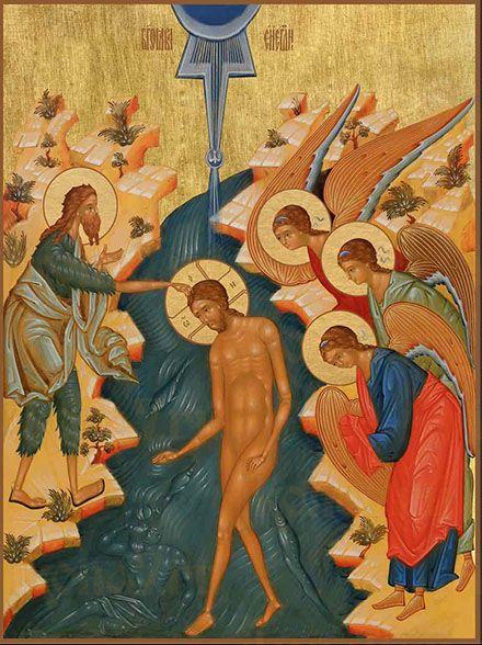 Икона Богоявление (Крещение Господне)