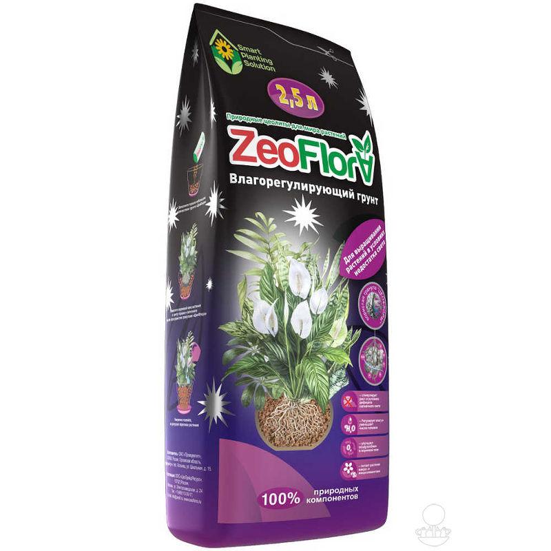 Влагорегулирующий грунт для выращивания растений в условиях недостатка света ZeoFlora 2,5 л