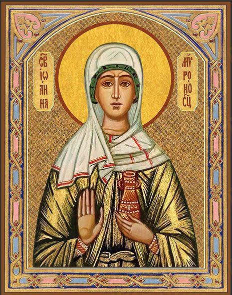 Икона Иоанна Мироносица