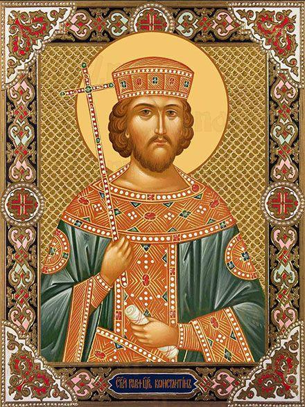 Икона Константин Великий