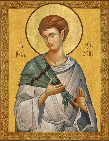 Икона Иоанн Русский