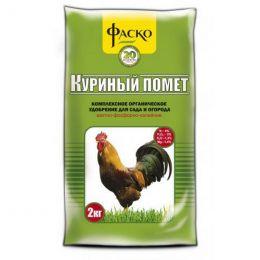 Удобрение сухое Фаско Куриный помет органическое гранулированное 2 кг.