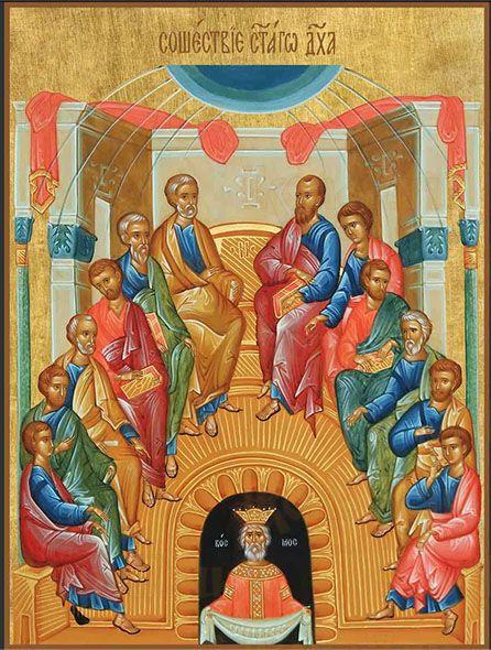 Икона Сошествие Святого духа (Пятидесятница)
