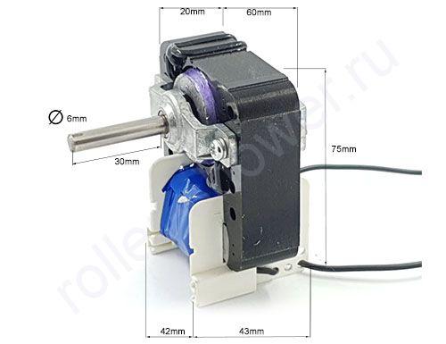 Мотор YJ61-20a для вентилятора конвекции в микроволновых печках, СВЧ.