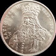 100 злотых Польша 1987 - Казимир III Великий (Kazimierz III Wielki) 1333-1370