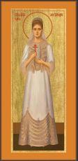 Икона святая Александра Фёдоровна (мерная)
