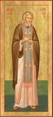 Икона святой Серафим Саровский (мерная)