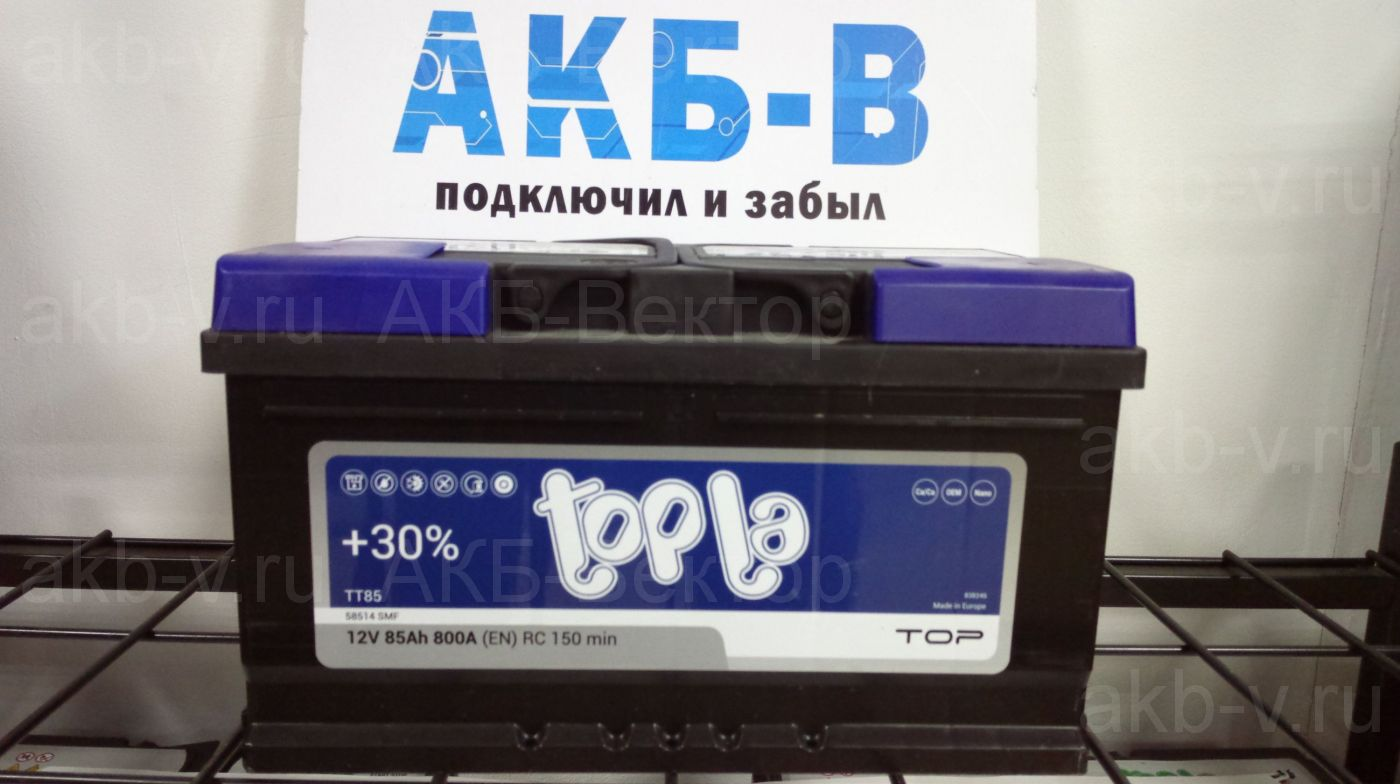 Topla Top 85Ач 800А(EN) низкий