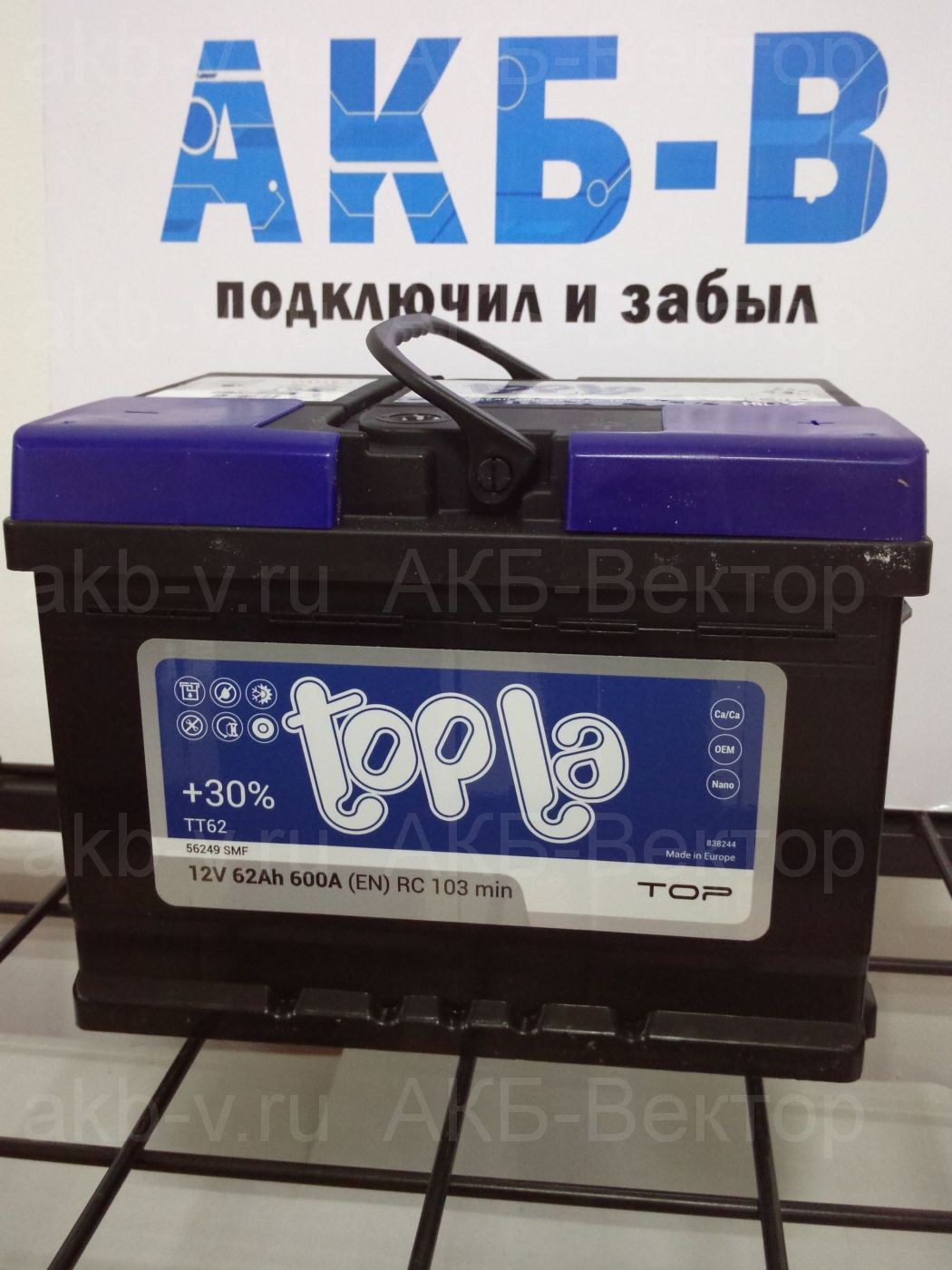 Topla Top 54Ач 510А(EN)