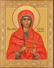 Икона Кикилия Римская