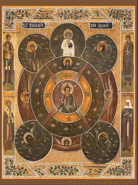 Икона Всевидящее око Божие