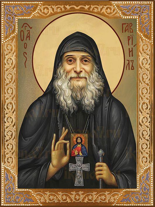 Икона Гавриил Ургебадзе