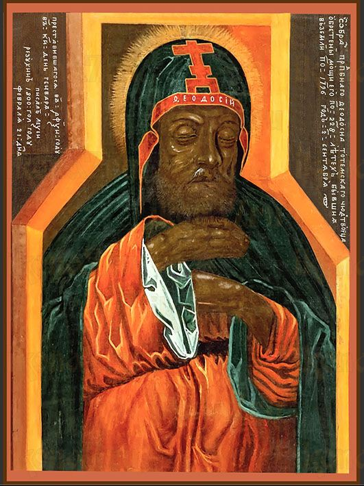 Икона Феодосий Тотемский Святой Чудотворец