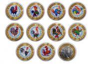 ХАЛЯВА!!! Набор цветных монет 10 руб БИМ - НОВЫЙ ГОД 2017 - в цвете + фото гравировка