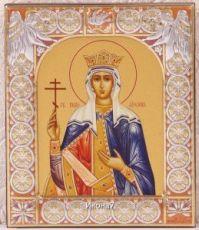 Елена равноапостольная царица (9х10,5см)