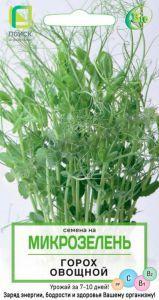 Семена на Микрозелень Горох овощной (ЦВ) 10 гр.