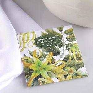 """Аромасаше """"Цветочный сад"""", иланг-иланг, вес 10 г, размер 10?10.5 см 4879921"""