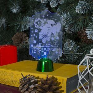 """Подставка световая """"Волшебного Нового Года!"""", 14.5х7.8 см, 1 LED, RGB микс 2446490"""