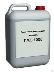 Полиметилсилоксановая жидкость, ПМС-100, 5 кг