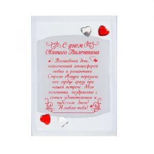 """Настольная картина на стекле """"С днём святого Валентина"""""""